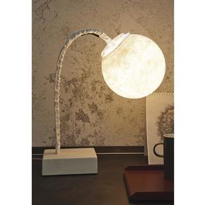 Micro Luna Table Lamp - In-es.art Design - Treniq