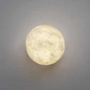 A.Moon-Micro_In-Es.Art-Design_Treniq_0