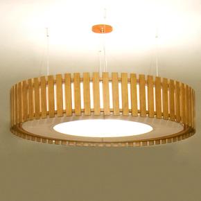 Ciranda Suspension Lamp