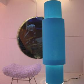 Attomiun Floor Lamp