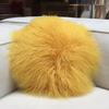 Sunflower tibetan lamb round cushion  size 44cm x 44cm