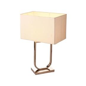 Table-Lamp_Eclat-Decor-_Treniq_0