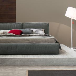 Slim-One-Bed_Flexteam_Treniq_0