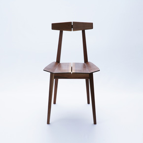 Marumi-Chair-Walnut-Walnut_Design-Bros_Treniq_0