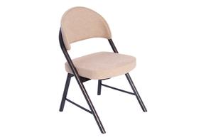 Arco-Dining-Chair-By-Rejane-Carvalho-Leite_Kelly-Christian-Designs-Ltd_Treniq_0