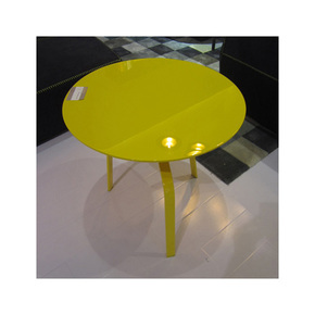 Ricardo-Yellow-Coffee-Table-By-Acazzi_Fci-London_Treniq_0