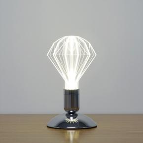 Uri-Diamond-Led-Desk-Lamp_Nap_Treniq_0