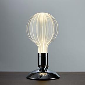 Uri-Sun-Led-Desk-Lamp_Nap_Treniq_0