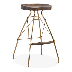 Atlas Gold Bar Stool
