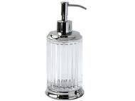 Glass bottle dispencer shan international treniq 1 1516135877246