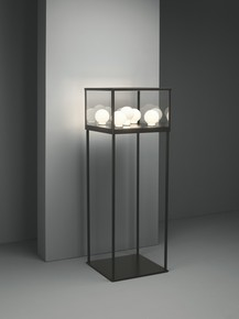 Ballinbox-5-Lights-Square-Floor-Lamp-With-Dedicated-Led-Lightsource_Younique-Plus_Treniq_2