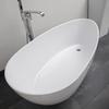 Modena piccolo freestanding stone cast bath b%c3%a4dermax treniq 1 1516371856521