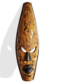 Shaded-Medium-Giraffe-Mask_Avana-Africa_Treniq_0
