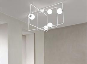 Intrigo-Rectangular-Suspension-Lamp-White_Marchetti_Treniq_0