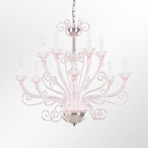 Venetian-Glass-Chandelier-Melisanda_Multiforme_Treniq_0