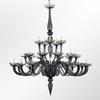 Modern murano glass chandelier metropole  multiforme treniq 1 1518184262247