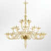 Modern murano glass chandelier metropole  multiforme treniq 1 1518184262245