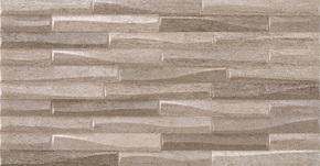 Setsun-Taupe-Dec_Design-Di-Lusso_Treniq_0