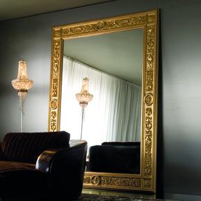 emperor-mirror-longhi-treniq-0