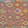 Naseeb flat weave kilim talam   khaadi treniq 1 1521721018489
