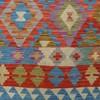 Naseeb flat weave kilim talam   khaadi treniq 1 1521721018492