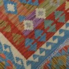 Naseeb flat weave kilim talam   khaadi treniq 1 1521721018493