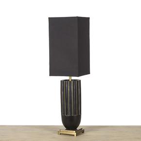 Empress-Lamp-Black_Sonder-Living_Treniq_0