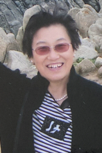 Photo of Shubo Tong