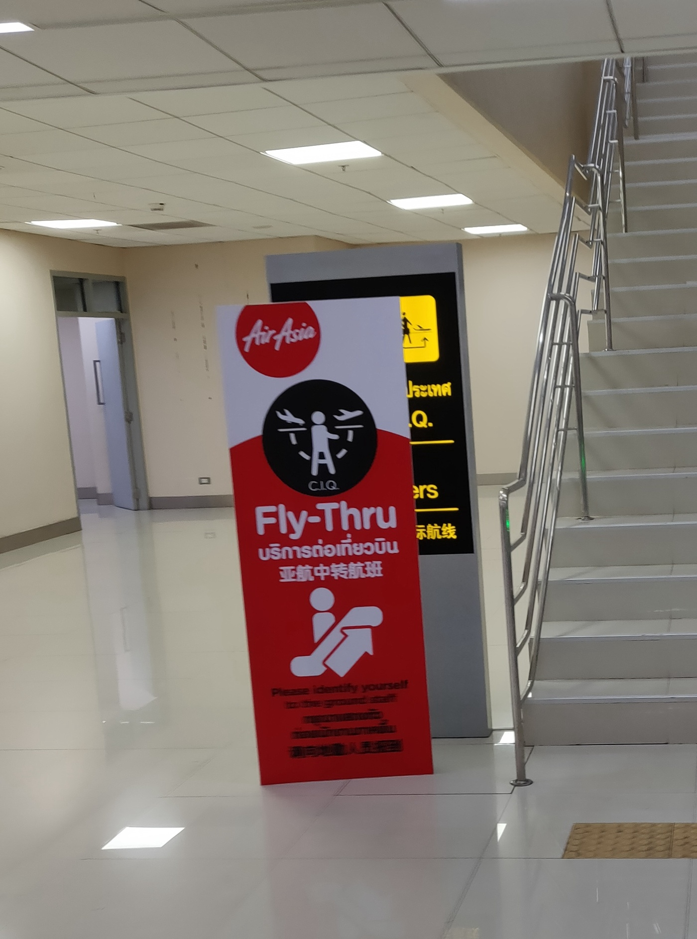 User submitted photo of Chiang Mai International Airport