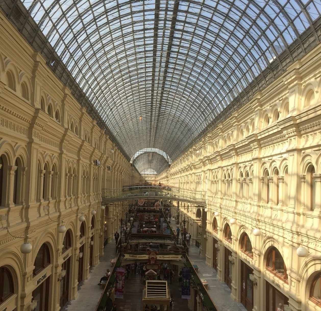 User submitted photo of Moscow