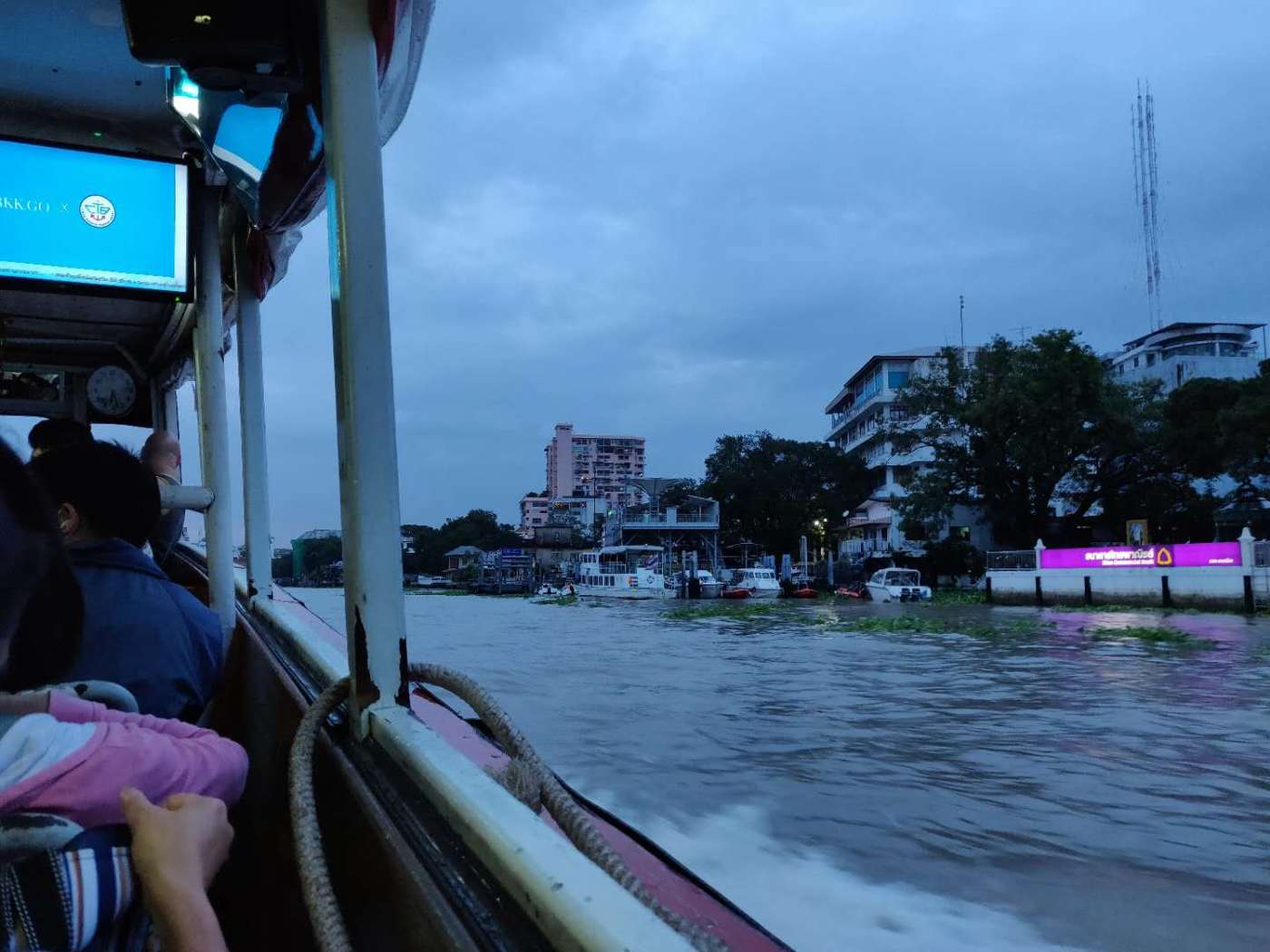 User submitted photo of Bangkok
