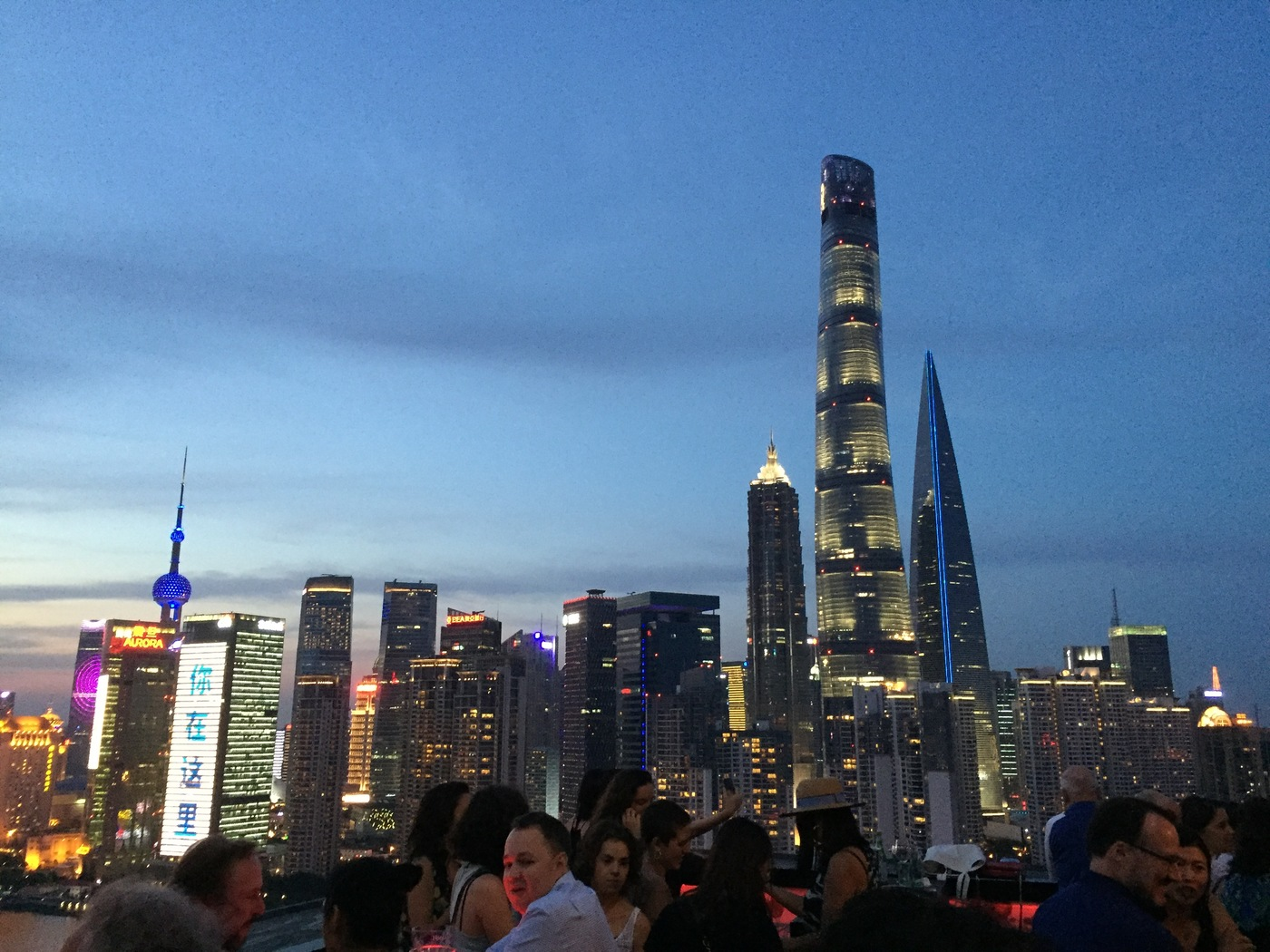 User submitted photo of Shanghai