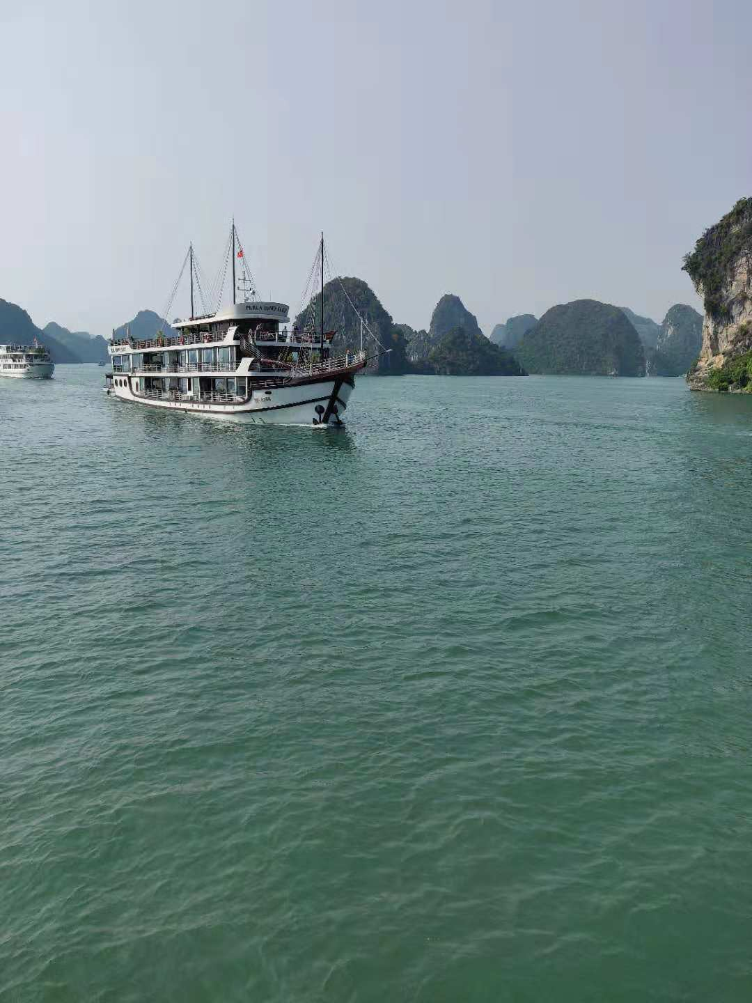 User submitted photo of Ha Long Bay