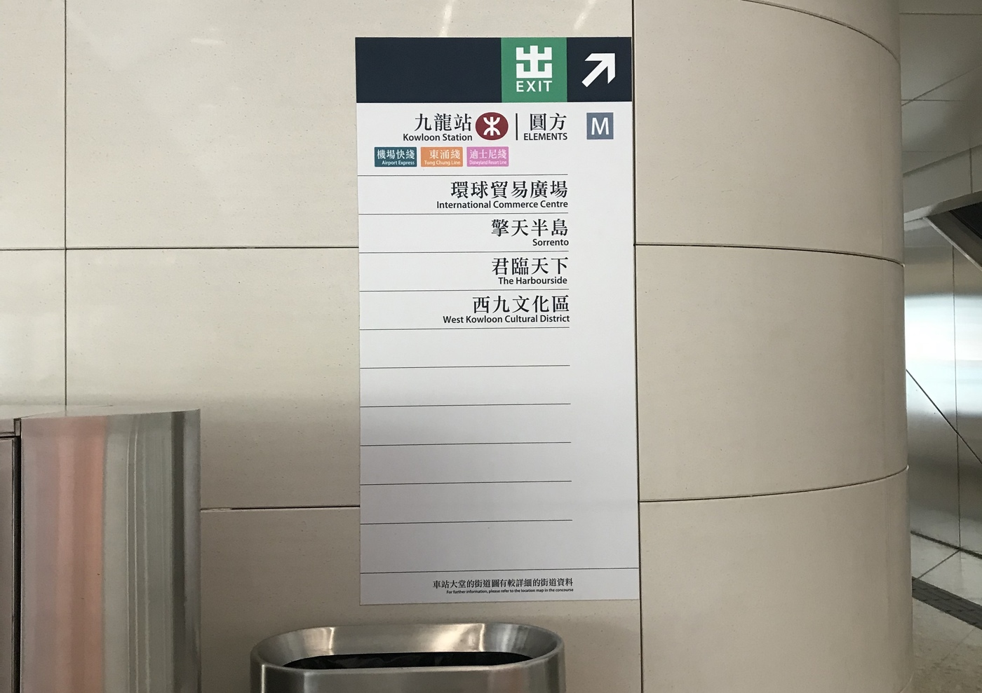 User submitted photo of Hong Kong Airport