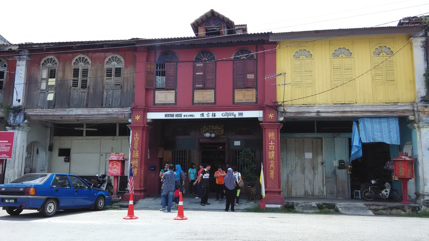 User submitted photo of Gopeng Museum