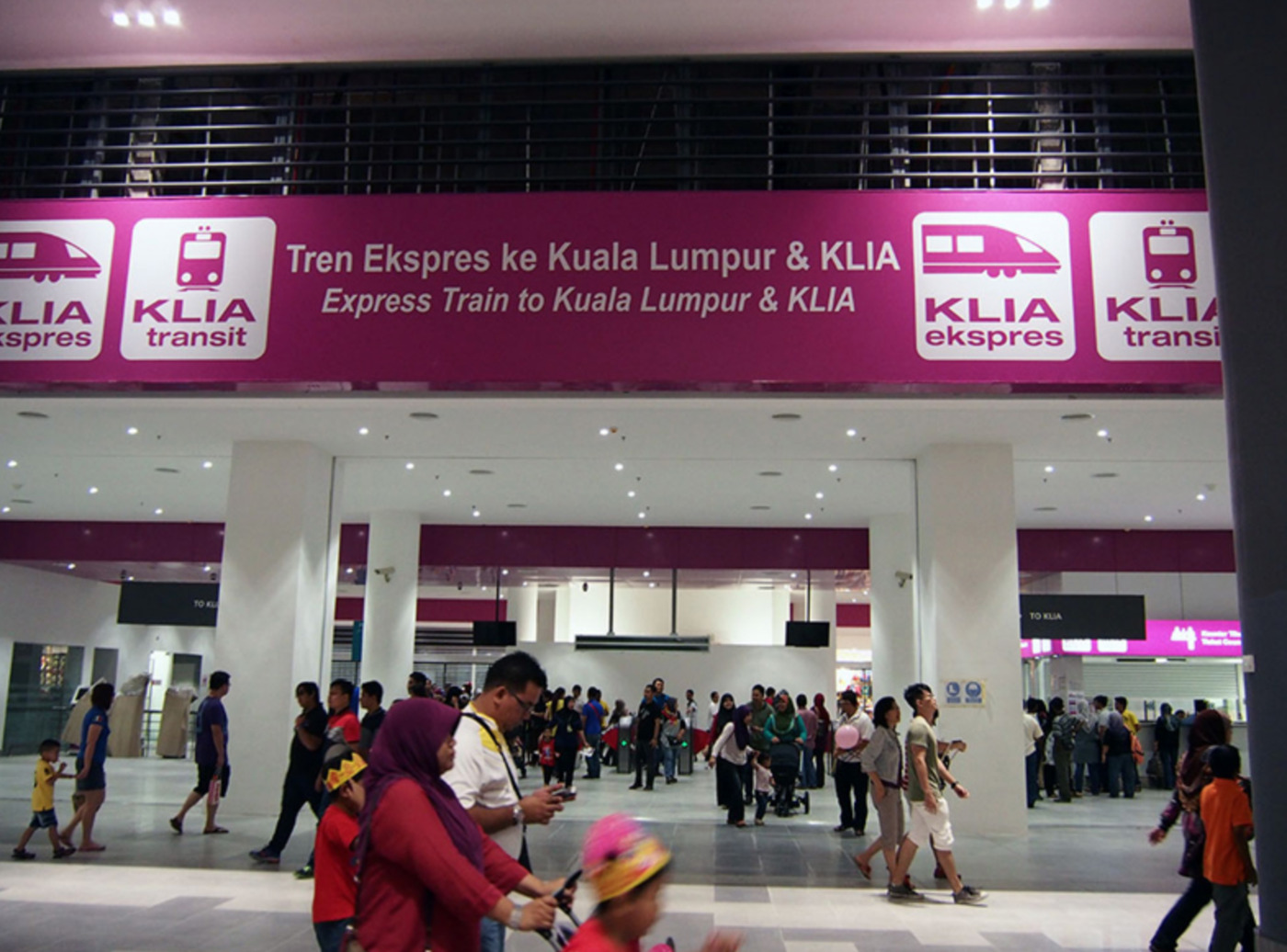 User submitted photo of Kuala Lumpur International Airport