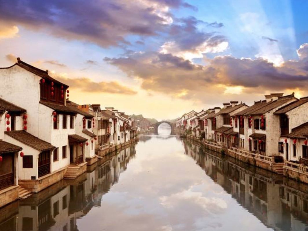 User submitted photo of Tongli