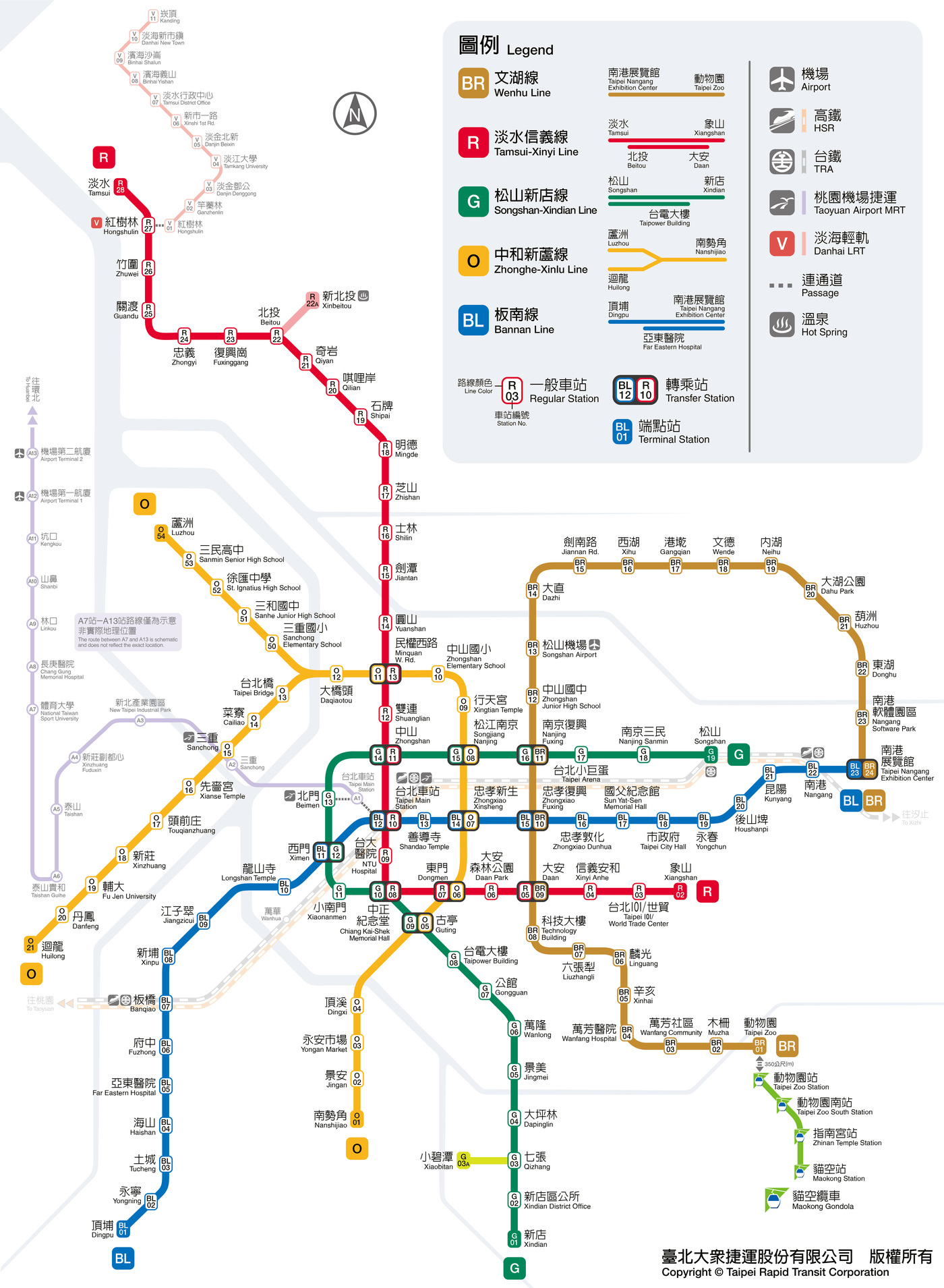 How To Use Taipei S Metro System The Travel Brief