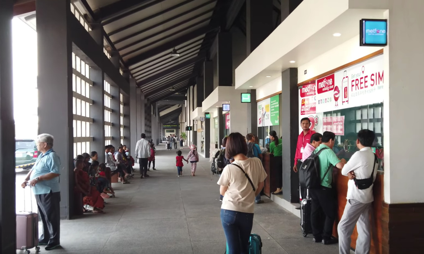 User submitted photo of Siem Reap International Airport