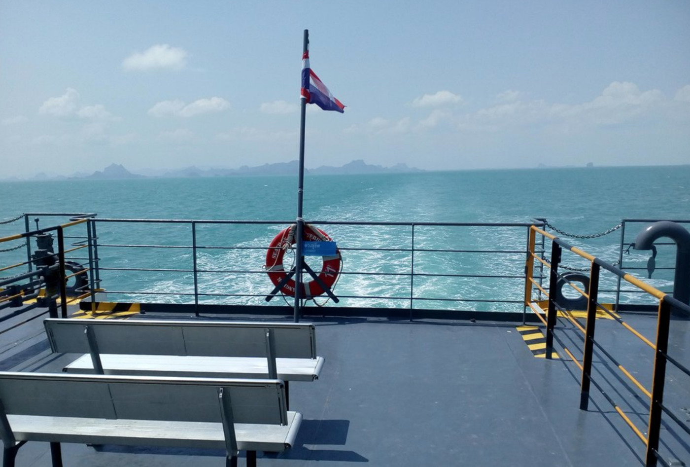 User submitted photo of Koh Samui