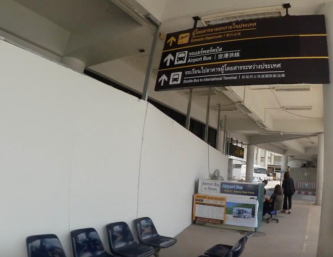 User submitted photo of Phuket International Airport