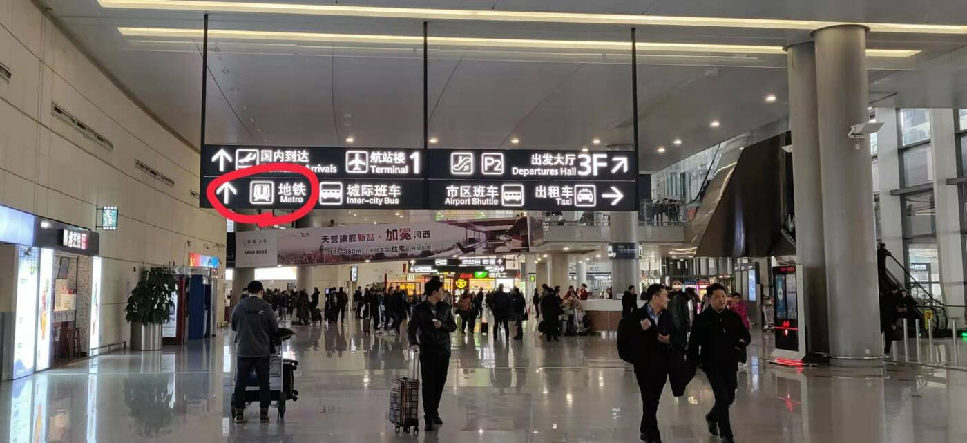 User submitted photo of Nanjing Lukou International Airport