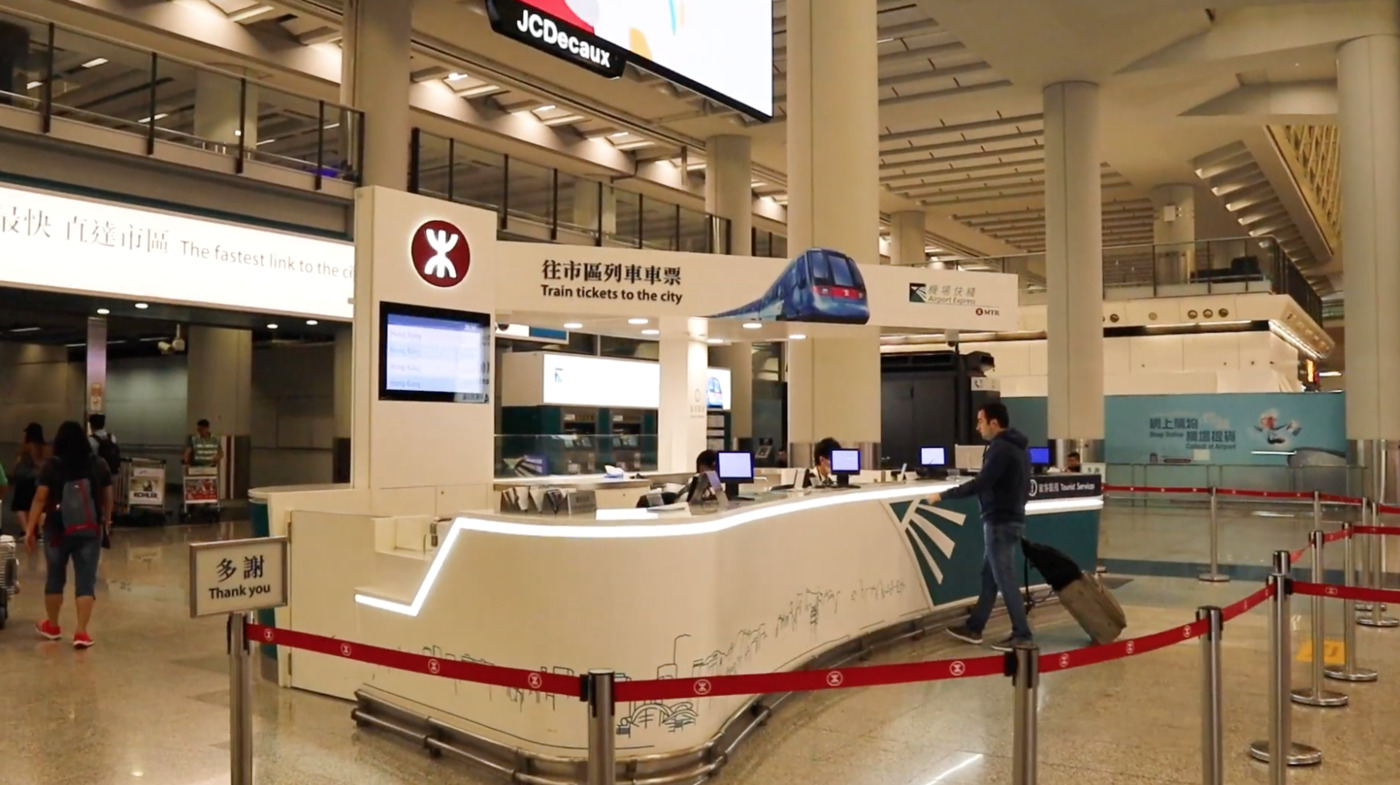 User submitted photo of Hong Kong International Airport