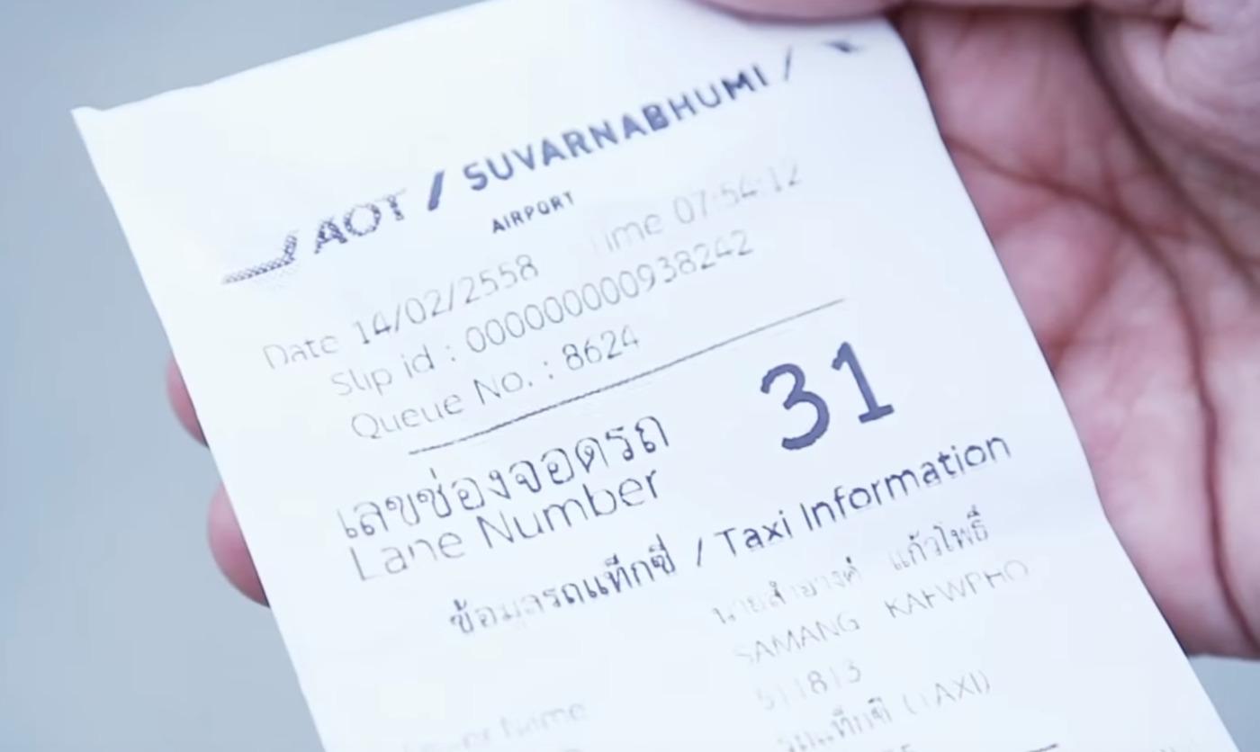 User submitted photo of Bangkok Suvarnabhumi Airport