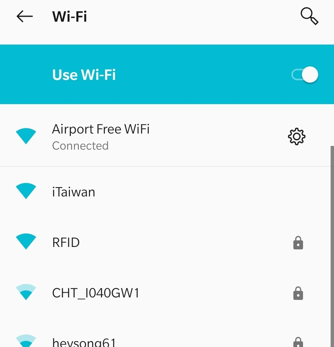 User submitted photo of Taiwan Taoyuan International Airport (TPE)