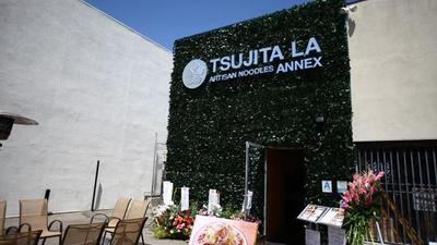 Tsujita LA Artisan Noodles Annex