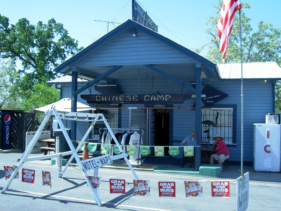 Trip photo #13/39 Chinese Camp store