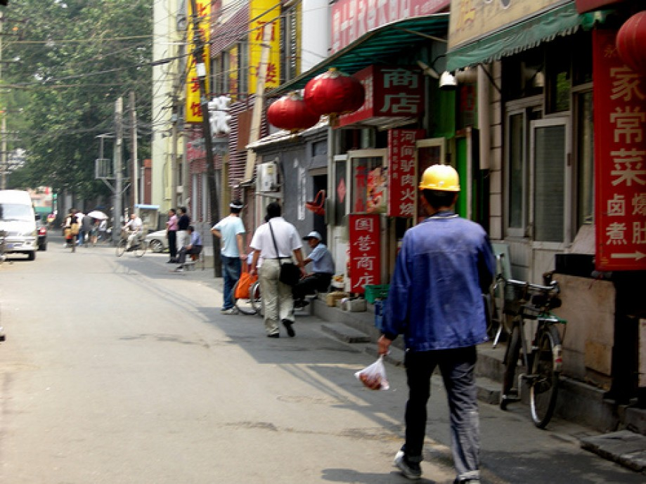 Trip photo #4/75 BeijingByFoot10
