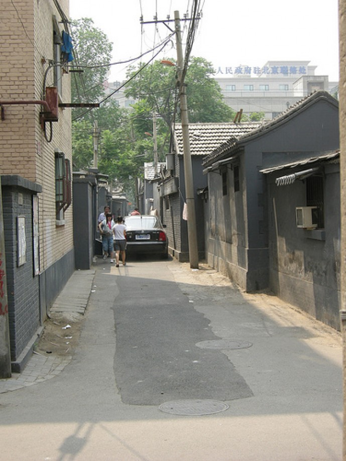 Trip photo #16/75 BeijingByFoot10