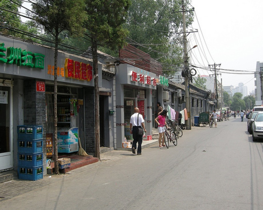 Trip photo #32/75 BeijingByFoot10